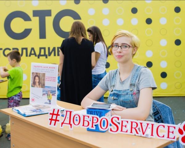 letoggodbye_37